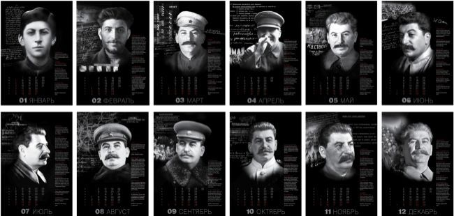 Calendar with Stalin printed in Russia