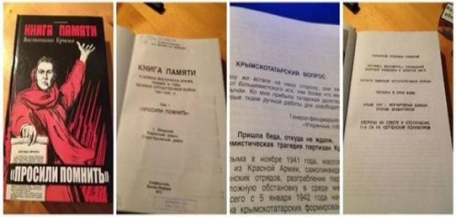 Controversial book by Shirshovs to be further investigated
