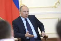 Evens in Crimea demonstrated high level of Russian armed forces: Putin