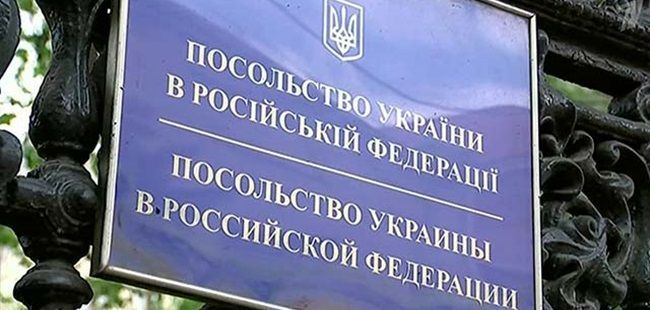 Attack on Ukrainian embassy prevented in Moscow