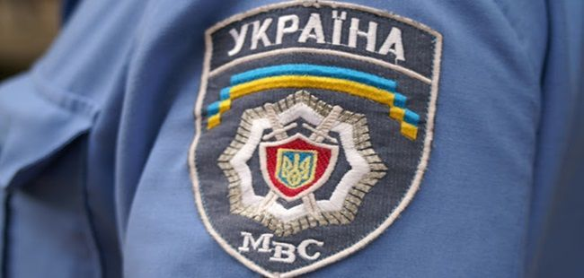 About 600 police officers fired in Ukrraine over breaking the oath