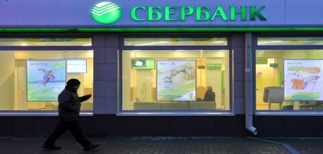EU adds five more people, Russia's Sberbank, VTB on sanctions list