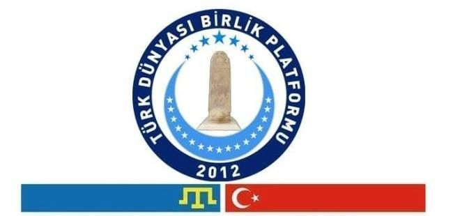 Platform of Unity of Turkic World condemns Yuksel ban on entry Crimea