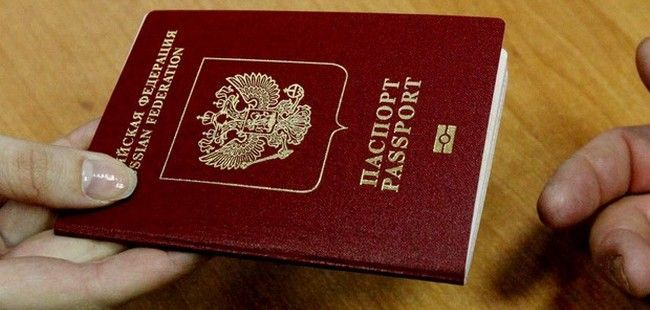 Foreign passports for Crimeans to be issued starting from September