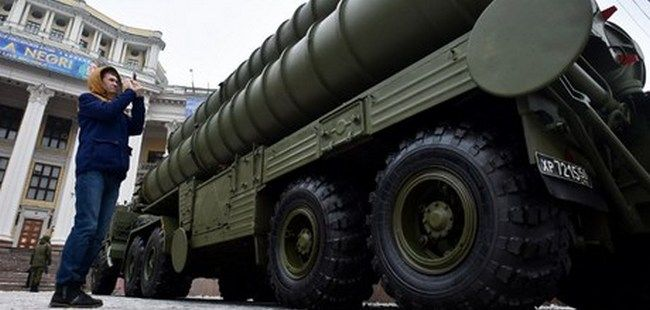 Russia displays air defense systems in central Moscow
