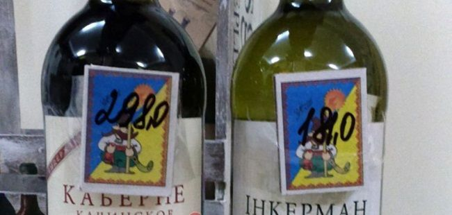 """Crimeans get a bottle of wine """"for free"""" buying matches"""