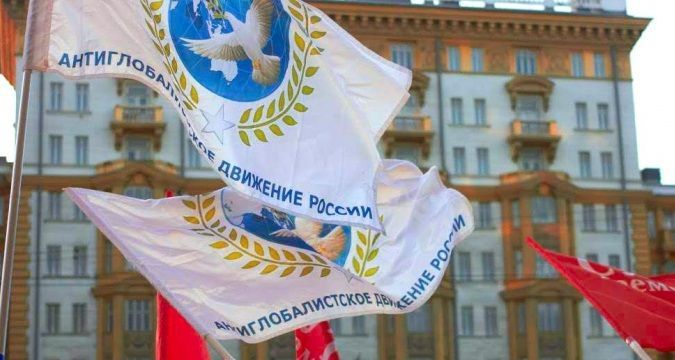 Moscow to host separatist world congress Sept. 20