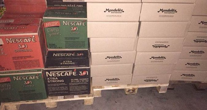 SSU intercepted contraband coffee and diapers