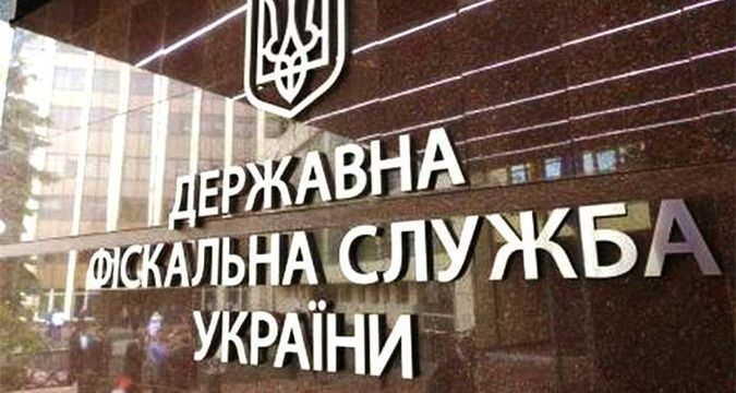 Swindlers wanted to receive ID-numbers for false persons from Crimea