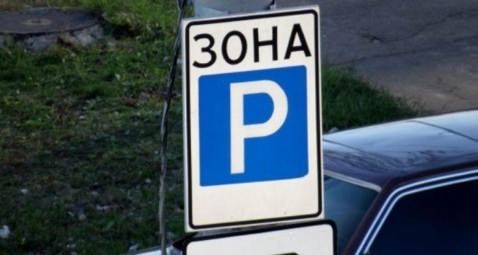 Free parking services paid illegally in Simferopol