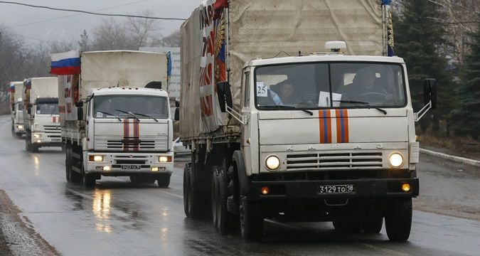 Another Russian 'humanitarian aid' delivered to Donbas