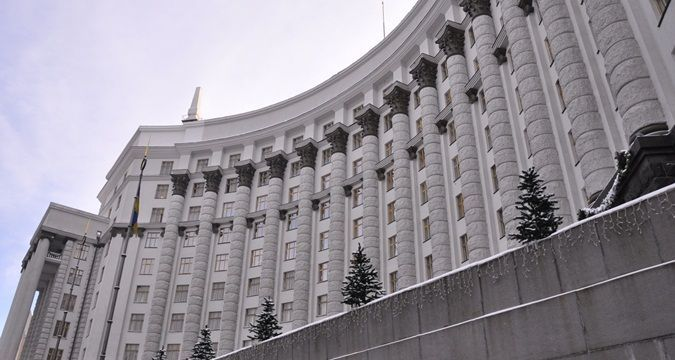 Yatsenyuk announced dismissals in Cabinet of Ministers