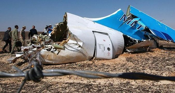 US satellite detected heat flash when A321 crashed