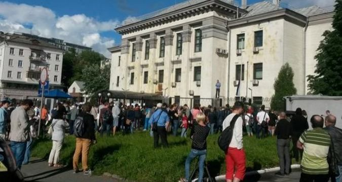 Kyiv: Rally to be held outside Russian Embassy on Human Rights Day