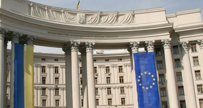 MFA: Case of 'February 26' is challenge to international community