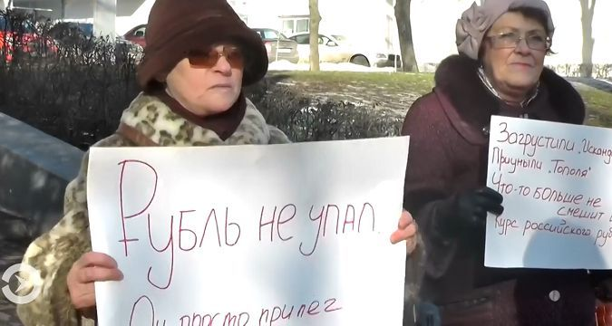 Russians suggest returning Crimea in order to save Ruble