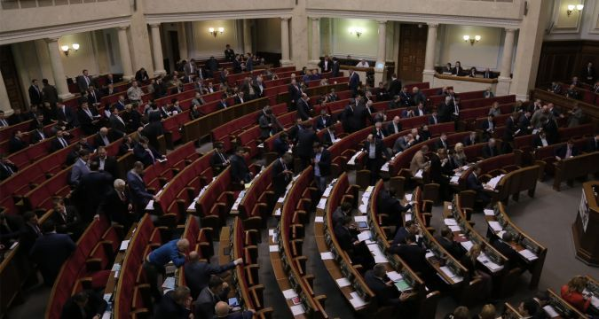 Ukraine: Posts of heads of regional administrations to be abolished