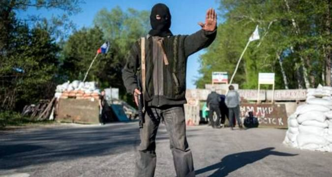 """""""DPR authorities"""" banned from entering Ukraine"""