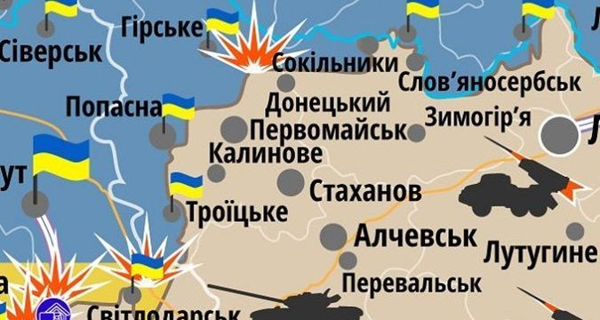 ATO area: Tension increases along front line