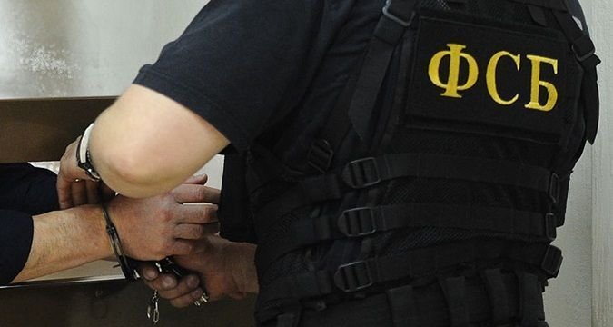 Searches and arrests conducted in Crimean village