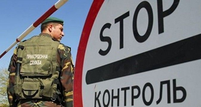 Russian checkpoint on Crimean border stopped operating