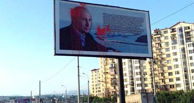 Simferopol: Putin defaced with paint