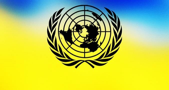 Statement on Ukraine to UN Human Rights Council