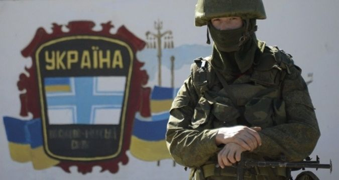 Ukraine has strengthened protection of State Border
