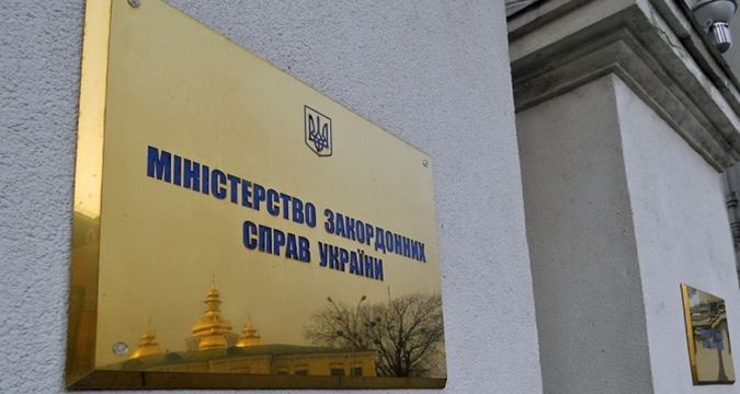 MFA of Ukraine objects to Medvedev's visit to Crimea