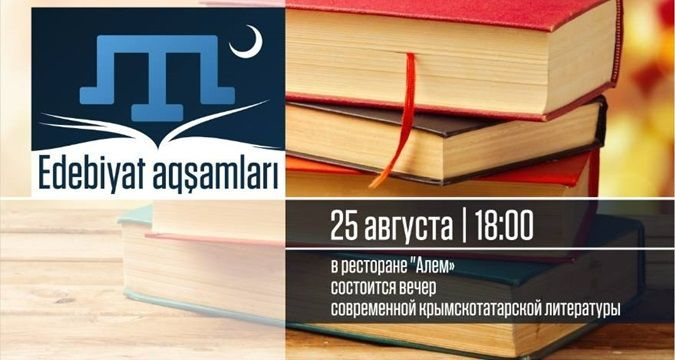Crimean Tatar poetry evening to be held in Simferopol