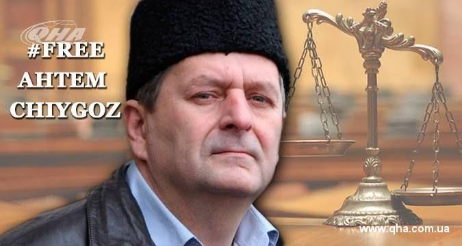 Trial of Chiygoz: 14th hearing (UPD)