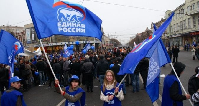 """Traffic to be blocked in Simferopol due to """"United Russia"""""""