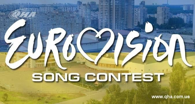 Kyiv is preparing for Eurovision: What will it be?