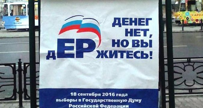'United Russia leads party-list race in Crimean 'elections'