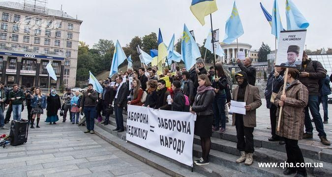 Rally in support of Mejlis held in Kyiv