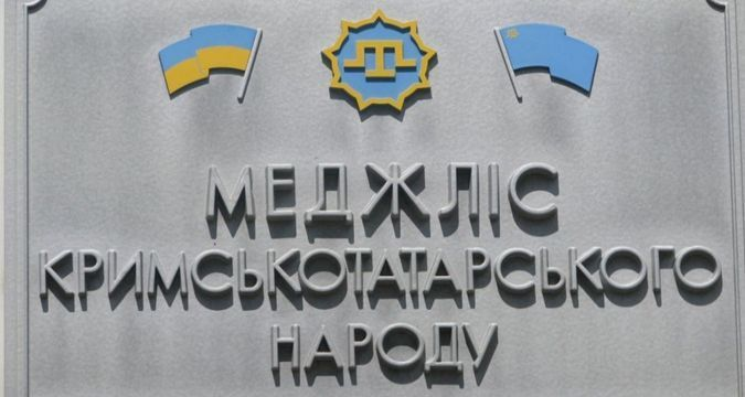 Mejlis members not present at trial in Moscow