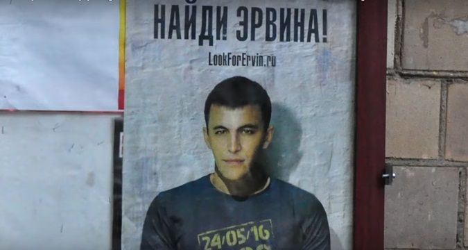 Moscow activists: Stop to kidnap & murder Crimean Tatars