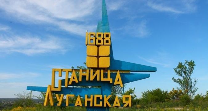 Militants began to withdraw forces in Stanytsia Luhanska