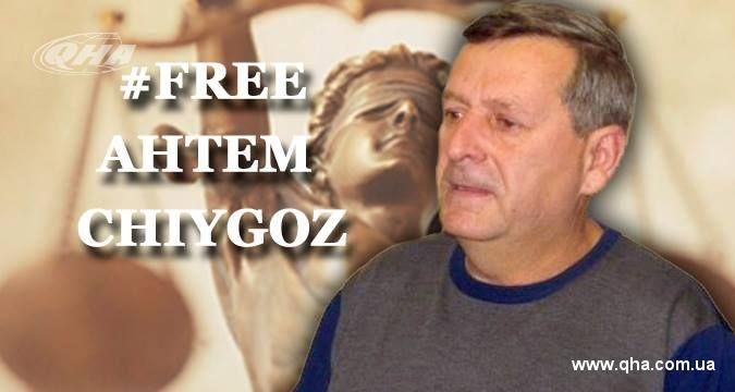 Chiygoz challenges panel of judges and prosecutor