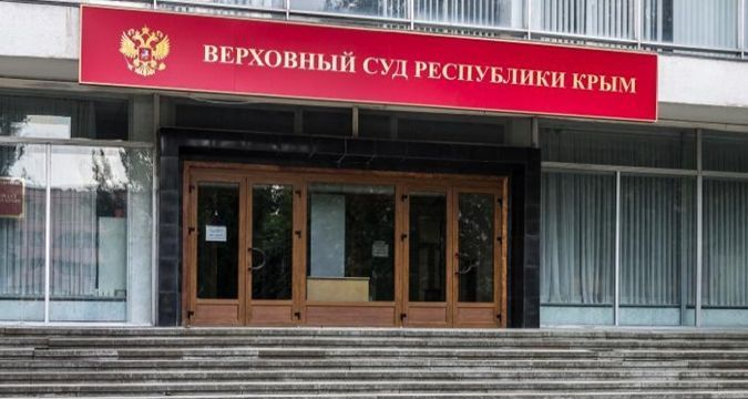 New session on Chiygoz case unexpectedly appointed