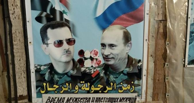 Six Russian military killed in Syria