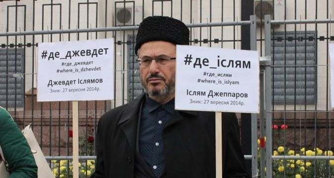 Crimea-SOS announces rally in support of kidnapped in Crimea