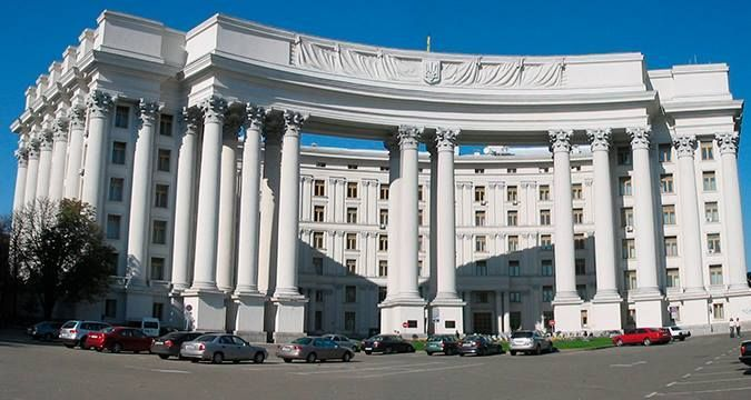 MFA calls Syrian AMB to account for statement on Crimea