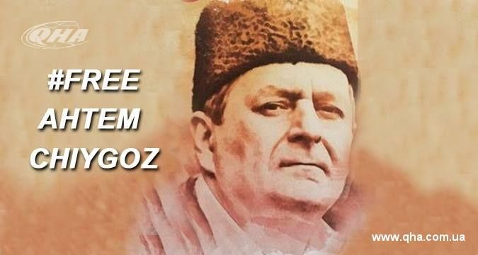 MFA compares trial of Chiygoz with Stalinist repression