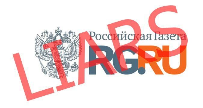 Russian Newspaper has apologized to Slovenes for Crimea