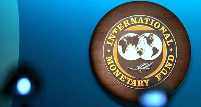 IMF Reform Commission is held in Kyiv