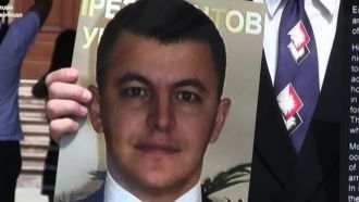 Abduction of Ervin Ibragimov to be considered by the UN