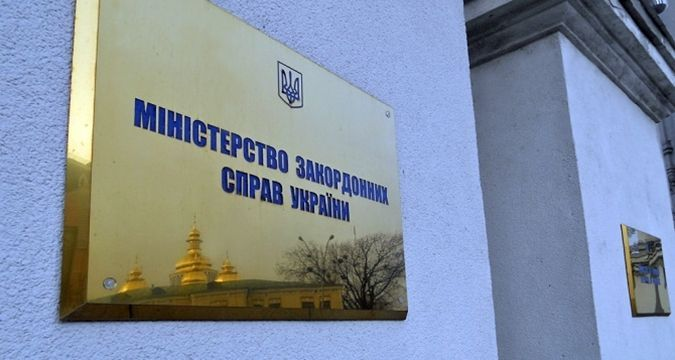Ukrainian MFA protests against denied contact with Panov