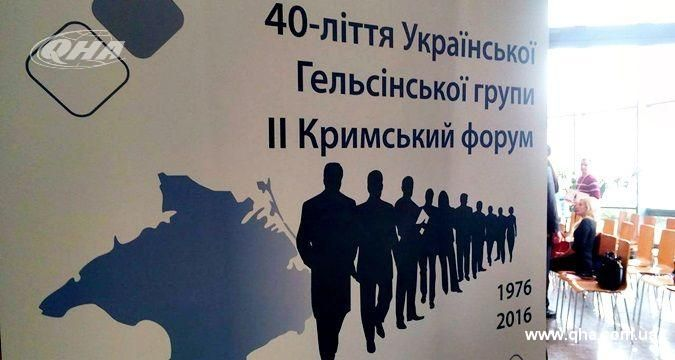 Second Crimean Forum started its work in Lviv