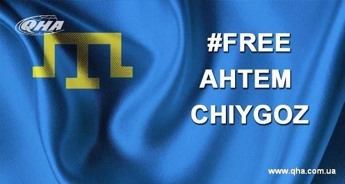 """Trial in """"Chiygoz case"""" continues in Crimea (UPD)"""